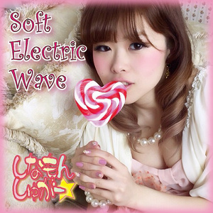 Soft Electric Wave