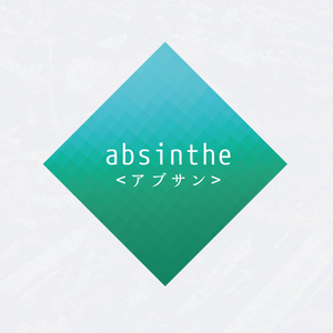 absinthe<アブサン>