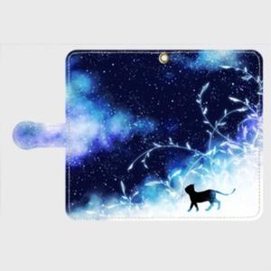 黒猫と不思議な夜空【送料無料】