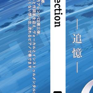 【DL販売】 3th アルバム「Retrospection」