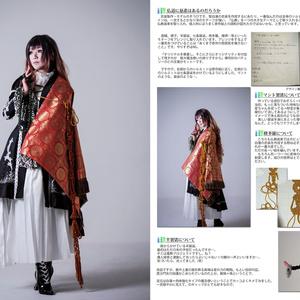 電飾「聖白蓮」 写真集&メイキング本
