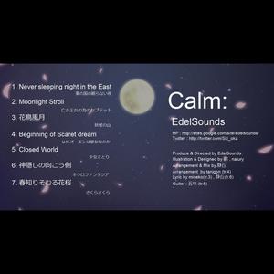 【DL販売】 1st アルバム「Calm:」