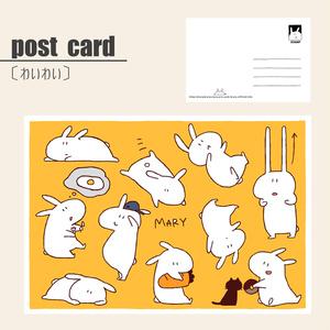 ポストカード(わいわい)