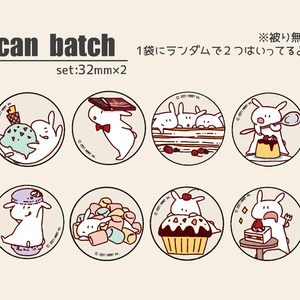 缶バッチくじ32mm(2個入り)