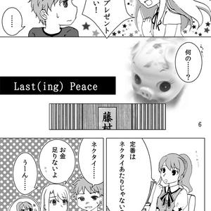 Last( ing ) Peace