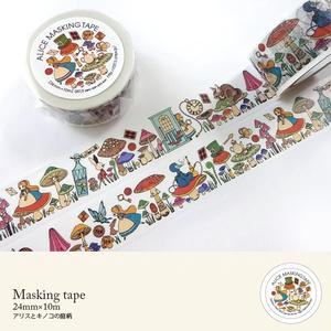 マスキングテープ[アリスとキノコの庭柄]