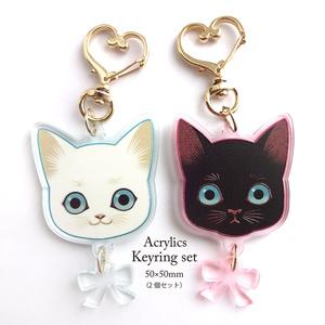 アクリルキーホルダーセット[二匹の猫]