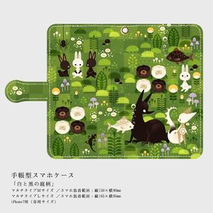 手帳型スマホケース[白と黒の庭]