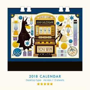 2018卓上カレンダー