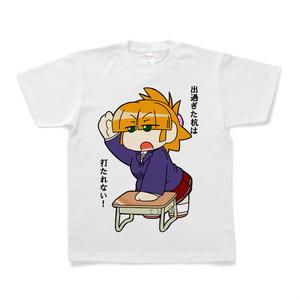 面白Tシャツ039