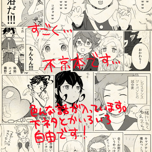 (完売)NEW MON SHOW!!