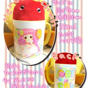 【GOODS】メンダコちゃんマグカップ