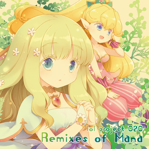 lol project 020 : Remixes of Mana