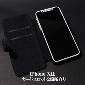 手帳型iPhoneケース「霧雨魔理沙」