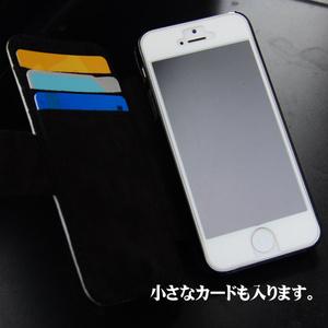 手帳型iPhoneケース「八雲紫」