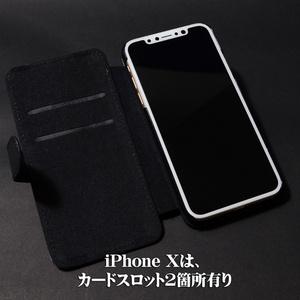 手帳型iPhoneケース「蓬莱山輝夜」