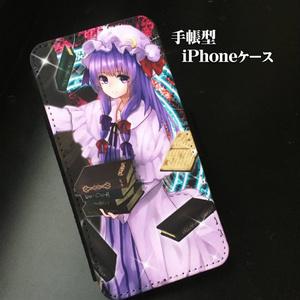 手帳型iPhoneケース「パチュリー・ノーレッジ」