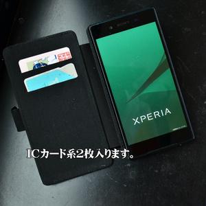 手帳型Androidケース「博麗霊夢」