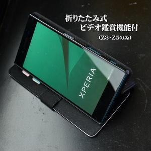 手帳型Androidケース「射命丸文」