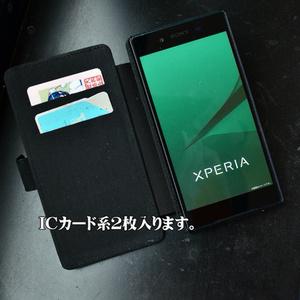 手帳型Android「秘封倶楽部」