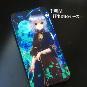 手帳型iPhoneケース「八意永琳」