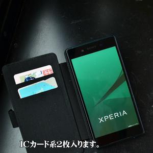 手帳型Android「秦こころ」