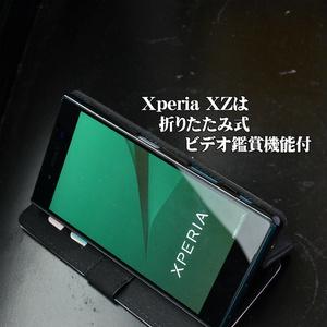 手帳型Android「小野塚小町」
