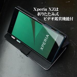 手帳型Android「ミスティア・ローレライ(ver.3)」