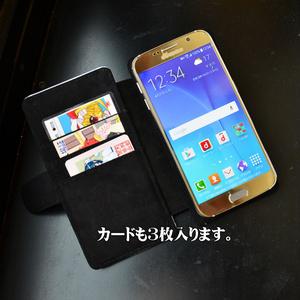 手帳型Android「魔理沙ver2」