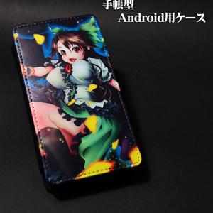 手帳型Androidケース「霊烏路空」