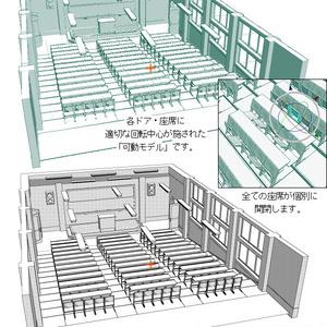 大学教室(休講)