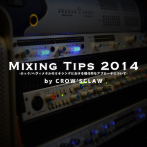 Mixing Tips 2014
