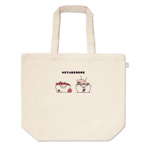 羊セミトートバッグL
