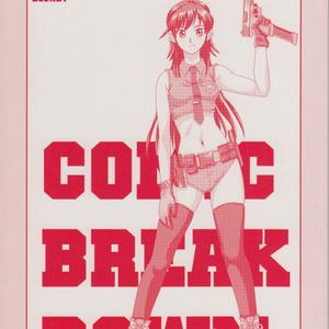 COMIC BREAK DOWN #002