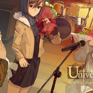 Universal Arts