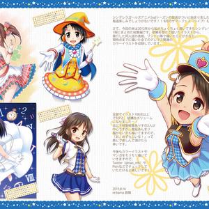 [同人誌]Cinderella Illustrations