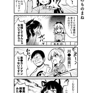 [同人グッズ]C93新刊セットのおまけ本&グッズ(訳あり品)