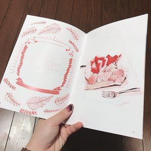 『スイーツオンリー』イラスト本