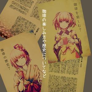 きりさめ珈琲vol.3