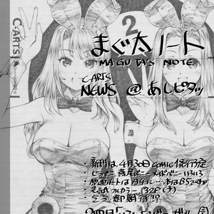 C-ARTS あしピタッ復活祭イベントチラシ