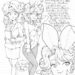 【電書版】まぐ太ノート2.5冊目「あの娘がバニーガール」