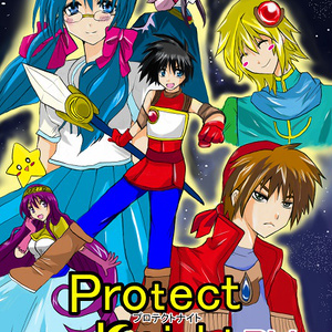 Protect Knight RV /  下敷き