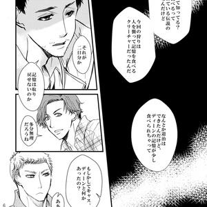 SATELLITE【C/D】