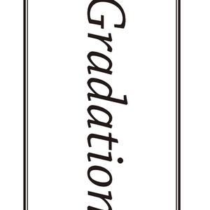 【合同誌】Gradation