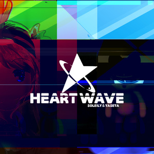 HEART WAVE EP