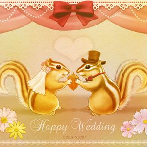 無料配布: シマリスさんの結婚祝いカード【ハガキサイズ】