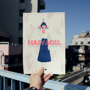 "フリペ集6 collection of freepaper ""Hasyagu"" vol.6"