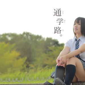 【新妻ROM特典付き】コスホリ20おまとめセット
