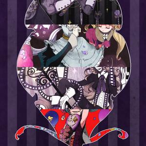 Cirque de Violet -1-