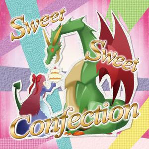 【あんしんBOOTHパック】イラスト集『Sweet Sweet Confection』